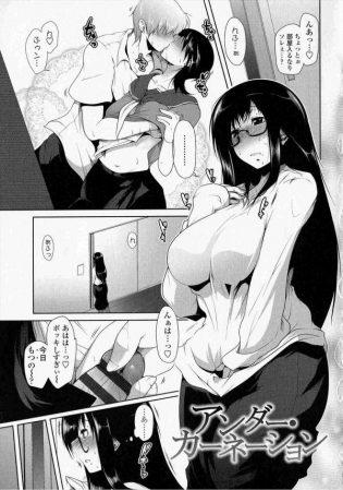 【エロ漫画】】家に彼氏を連れ込みセックスする娘を見た母は思わずオナニーするw【無料 エロ同人】