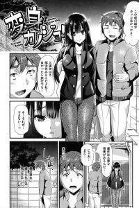 【エロ漫画】高校の剣道部主将だった凛々しい彼女と愛を育んできた。多少の誤解はあったけど結果コスプレHでイチャラブ!【しまじ エロ同人】