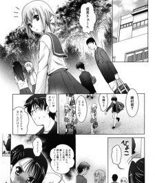 【エロ漫画】ブラコンな妹とその友達にバスの中でチンポの取り合いされちゃう!【無料 エロ同人】