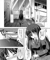 【エロ漫画】愛しのクラスメートの机で角オナするJKが我慢できずにとろとろになった股間晒して彼に迫るw【しんしん エロ同人】