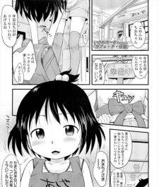 【エロ漫画】ネコミミコスプレのロリ幼女がお兄さん達と乱交プレイしちゃってるよ!【無料 エロ同人】
