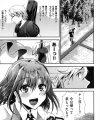 【エロ漫画】ミニスカのパイパン美少女JKとバス停でセックスしてたら…【いーむす・アキ エロ同人】