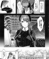 【エロ漫画】ついにメイドのレイカさんにプロポーズして濃厚なイチャラブセックス!!【ぐすたふ エロ同人】