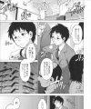 【エロ漫画】毎日残業ばかりだけど、幼馴染のお姉ちゃんと結婚して子供も生まれて…帰ってきたら授乳中でしたw【無料 エロ同人】