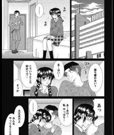 【エロ漫画】昔やり捨てした女と再会した塾講師。思い出せずにいたのだが女講師が望むままセックスをする事になって…【しんば鷹史 エロ同人】