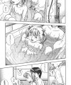 【エロ漫画】水泳が終わり、スクール水着姿なままな女の子はそのままイチャらぶエッチするw【フクダーダ エロ同人】