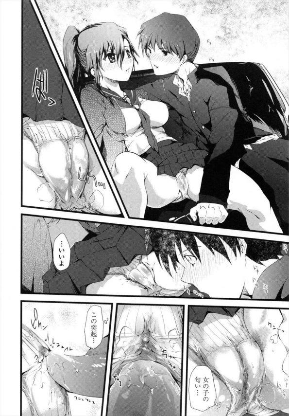 【エロ漫画】学園長室でDKが、留年が原因で不登校気味な年上クラスメイトの巨乳JKに迫られてセックスする。【そよき エロ同人】(8)