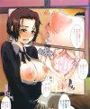 【エロ漫画】優しくてしっかり者で何でも完璧にこなすクラス委員の巨乳JKに童貞チンチンを生で挿入し…。【そよき エロ同人】