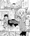 【エロ漫画】近所のJSと身体入れ替わってロリな身体を堪能しまくり~♪【ガビョ布 エロ同人】