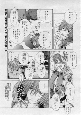 【エロ漫画】久々に出会ったボーイッシュ少女に「俺とHしよ」と誘って中出しセックスしたった!【無料 エロ同人】