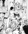 【エロ漫画】怪我をしてしまい、両手が使えない妹の為に兄がエッチな介護しちゃう!【無料 エロ同人】