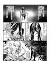 【エロ漫画】長い髪で顔が隠れてて不気味なJKがこっそりオナニーしてた上に素顔がめっちゃ可愛かった♡【シオマネキ エロ同人】