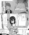 【エロ漫画】可愛いけど生活能力0の幼馴染姉に誘われHしちゃった、、もう一生面倒みるしかないねw【スピリタス太郎 エロ同人】
