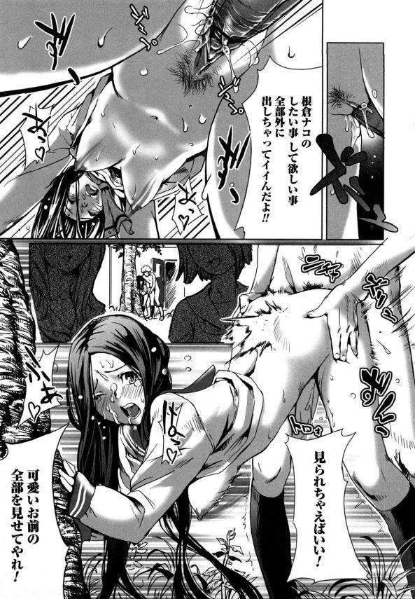 【エロ漫画】長い髪で顔が隠れてて不気味なJKがこっそりオナニーしてた上に素顔がめっちゃ可愛かった♡【シオマネキ エロ同人】 (13)