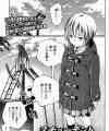 【エロ漫画】エロ本の影響で野外放尿や青姦プレイに目覚めた巨乳女子ww【シオマネキ エロ同人】