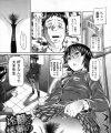 【エロ漫画】新任教師が委員長に一目ぼれされ、用意周到に結ばれるお話【シオマネキ エロ同人】