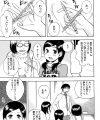 【エロ漫画】夫が出張で欲求不満な妻は夫が帰ってくると思わず押し倒しちゃう!【もけ太 エロ同人】