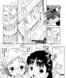 【エロ漫画】ピアノ教室の先生が教え子JSたちに発声のレッスンしてお腹さすさすしてエッチな展開に~!【無料 エロ同人】
