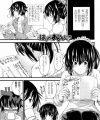 【エロ漫画】弟が大好きすぎる巨乳のお姉ちゃんが弟に睡眠薬のませて寝てる間に近親相姦セックスで童貞奪う!【アーセナル エロ同人】