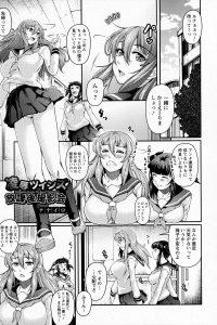 【エロ漫画】双子の妹が元気ないのを心配した姉が、妹の部活に様子を見に行ったら、妹は部員達の慰み者になっていた。【ナナイロ エロ同人】