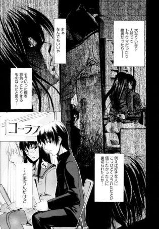 【エロ漫画】いつも元気な巨乳女子校生に慰められつつ学校でイチャラブセックス!【たけのこ星人 エロ同人】