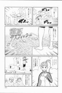 【エロ漫画】毎日スパルタ教育で部員たちをシゴく女顧問。あの女を黙らせて、なおかつ楽しくプールを使う方法は…全員全裸で練習に挑むw【ジョン・K・ペー太 エロ同人】