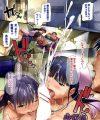 【エロ漫画】研修医の男は少女とエロいナースに誘惑されてしまい欲求を抑えられない!【みさぎ和 エロ同人