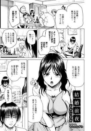 【エロ漫画】大好きな姉が…明日、結婚して家を出ていく…上機嫌でお風呂に入る姉のパンツを嗅ぎながら覗いてオナニーする弟。【すな☆ねずみ エロ同人】