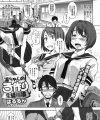 【エロ漫画】発情しまくるセーラー服の女生徒に誘惑されまくる!【はるるん エロ同人】