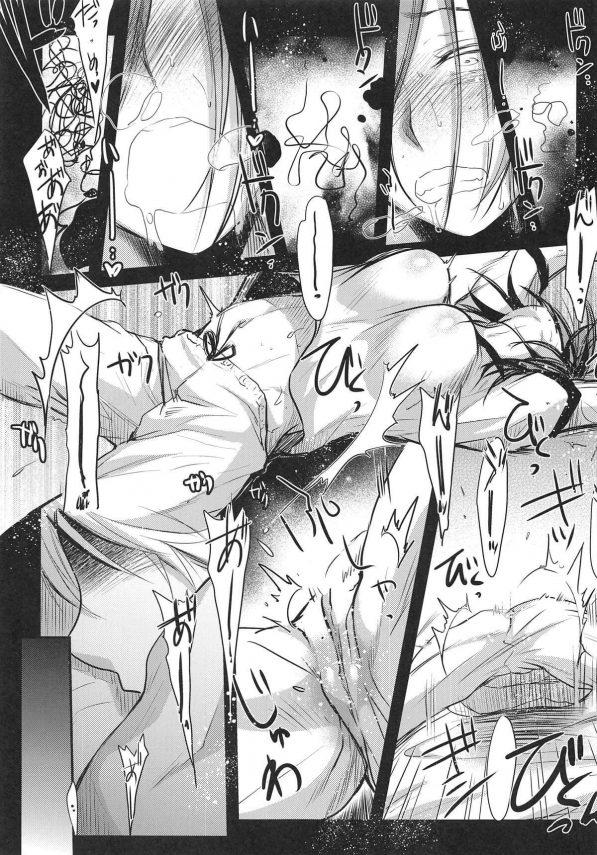 【エロ同人 シティーハンター】囚われた「野上冴子」が、薬を打たれ淫乱性奴隷にされる。ボンデージ衣装に乳首ピアスをされ、肉便器として陵辱されていく…【怪奇日蝕 エロ漫画】(18)