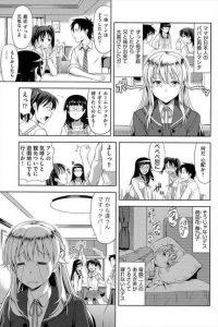 【エロ漫画】親の再婚で外人の可愛い義妹ができて。。他の妹に既に手出しちゃってるのバレたので、アンが代わりにしてくれるなら~ってw【たかのゆき エロ同人】