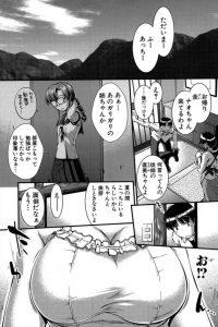 【エロ漫画】久々に帰ってきたイトコの姉ちゃん。昔はガリガリだったのに、今はたゆんたゆんにw【ジョン湿地王 エロ同人】