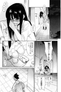【エロ漫画】酔いつぶれてしまった見知らぬ女性を拾い上げて自宅に呼んじゃう!【ゆきみ エロ同人】