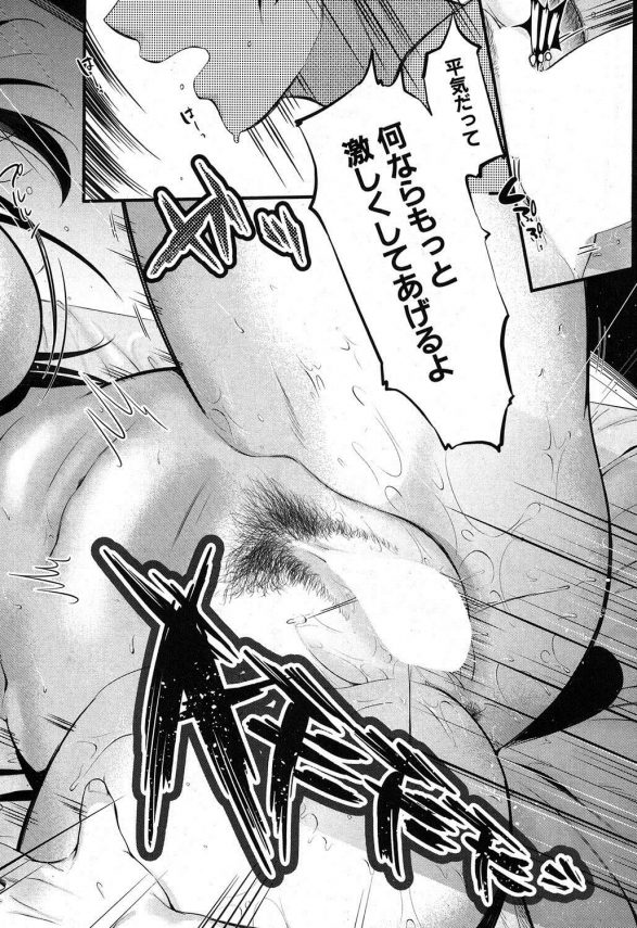 【エロ漫画】事故で死んだと思ったが半年後に目が覚めた。加害者は亡くなりその心臓を移植して助かったという…【たなかななたか エロ同人】(30)