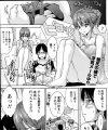 【エロ漫画】知り合いのおっさんの奥さんのパイズリで顔射最高!【東磨樹 エロ同人】