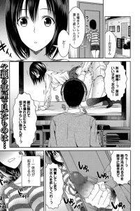 【エロ漫画】父が娘のセックスを盗撮してオナニー…隠しカメラの存在に娘が気づくと父は豹変してレイプしてしまう。【タマイシキネ エロ同人】