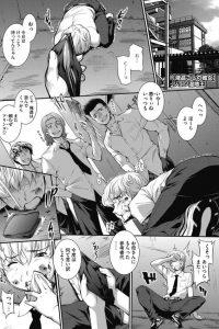 【エロ漫画】いかにもな3人組にボコられてカツアゲされる男の子。そこに同級生の女の子が来てくれて…【ジョン湿地王 エロ同人】