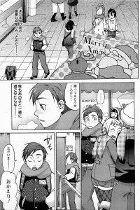 【エロ漫画】片想いの女の子をクリスマスに誘えずにいるDKの息子に、優しい爆乳母がサンタコスプレしながら、女の子の気持ちを体を使ってレクチャーする。【チョコぱへ エロ同人】