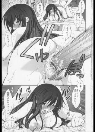 【エロ漫画】社宅暮らしの新妻が上司の嫁からの陰湿なイジメにより、引きこもりな変態息子の世話させられて犯されるハメに。。【たかねのはな エロ同人】