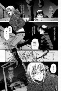 【エロ漫画】腹違いの巨乳OLの姉が帰郷し、二人で寒い夜の神社に出かけると、姉が尾骨の上くらいに入れたタトゥーを見せて触らせてきた。【チバトシロウ エロ同人】