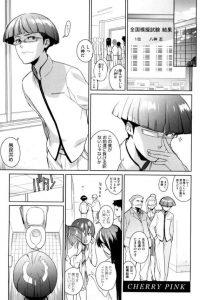 【エロ漫画】童貞でモテない事に悩む頭脳明晰な男の元に現れた一人の少女!【無料 エロ同人】