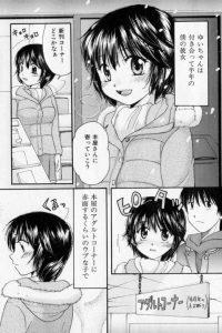 【エロ漫画】隣のカップルがセックスして事で触発されてしまいエッチを始めちゃう!【 エロ同人】
