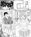 【エロ漫画】勉強してもらう為にお姉さんが服を脱いで身体を張っちゃう!【無料 エロ同人】