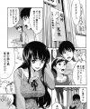 【エロ漫画】巨乳の姉ふたりと一緒のお風呂に弟ちんぽは大爆発【なるさわ景 エロ同人】