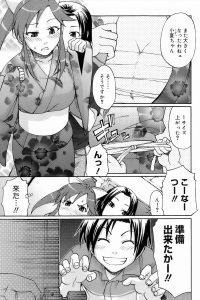 【エロ漫画】巨乳JKは、ただ彼氏に可愛いと言ってほしいだけなのに、浴衣を着てもお祭りに来ても、彼氏は何だか文句を言うばかり…。【チバトシロウ エロ同人】