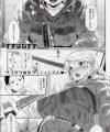 【エロ漫画】普段は大人しい眼鏡っ子な彼女はセックスの時だけ人一番積極的!【ま~つ エロ同人】
