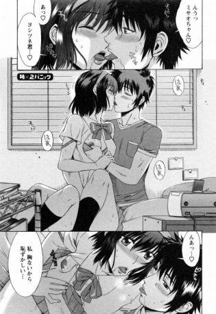 【エロ漫画】弟の事が大好きな姉二人はチンポをフェラチオしまくり!【はんざきじろう エロ同人】