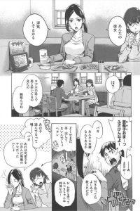 【エロ漫画】清純な彼女が浮気なんてしてるはずないんだ…なのに処女じゃないし、アナルファックとか野外フェラとかどうしてできるんだよ…【たけのこ星人 エロ同人】