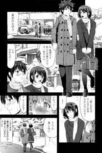【エロ漫画】東京の大学へと彼女は進学し遠恋に。。がキモハゲの教授にレイプされて撮影され愛人にと強要されてNTR。【たかのゆき エロ同人】