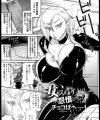 【エロ漫画】産業スパイの金髪巨乳美女が、報復を決意した企業に捕らえられ、凄まじいリンチを受け専属肉便器となり…。【チョコぱへ エロ同人】